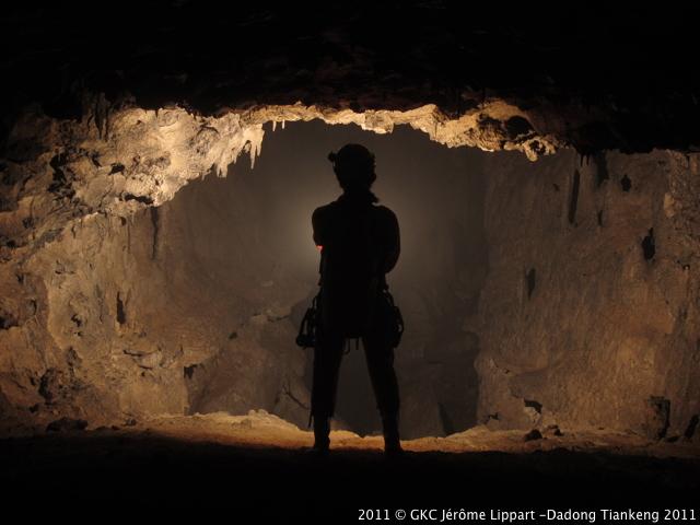 ombre chinoise dans les galeries de Qicaidong Guizhou